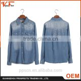 2016 High Quality blue Denim jeans Plus Size long sleeve beaded womens coats and jackets on alibaba