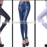 Latest Ladies candy color fashion skinny slim high waist PU imitation sheepskin leather leggings trousers
