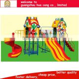 Attractive kids toys zoo playground equipment,Middle size kids toys outdoor playground H30-1441