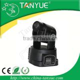 RGBW Color Strobe Effect Cheap 15W LED Mini Moving Head Light factory price in guangzhou