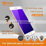 eyes protect anti-blue light ray cutting screen protector for iPhone 6s tempered glass protector