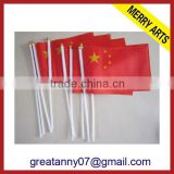 alibaba website cheap national flag wholesale promotional custom hand held flags