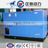 10kva powerful silent diesel generator set manufacture price 60db super silent generator