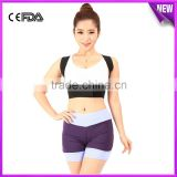 Posture correction vest ,Upper back support belt made in china