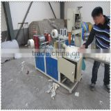 High Speed Handkerchief Paper Making Machine price                                                                         Quality Choice