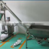 ShangHai TOPS milk powder screw conveyor