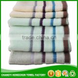 professional organic cotton beach towel hand towel