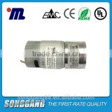 Planetary Gear DC Motor, DC Gear Motor SGA-28R0 (2) For Electric Cars, Wheelchair, Mobility Scooter