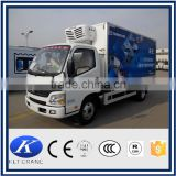 small refrigerated trailer, refrigerator freezer truck                                                                         Quality Choice