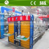 poultry chicken farming equipment automatic big layer cage/poultry cage for growing layer