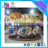 hot sale electric game Amusement park family rides carousel made in china