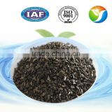 Commercial activated carbon Coconut Shell charcoal buyers for water treatment