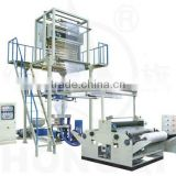 1 layer shrink film process line