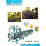 Monochrome balloon printing machine Single balloon printing machine Latex balloon printing machine