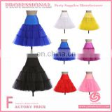 Women's 50s Vintage Dress Petticoat Tutu Swing Skirt girls skirt