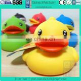 rubber bath toys/custom animal bath toys/floating rubber animal bath set toy