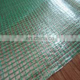 pe safety mesh tarpaulin scaffold cover plastic sheet