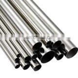 food grade ASTM A270 TP304 TP316L stainless steel pipe