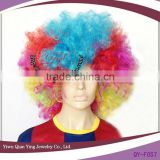 very big rainbow Madagascar 3 synthetic afro wigs