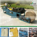Double layer fruit growingpaper bag making machine                                                                                                         Supplier's Choice
