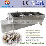 Quail egg shell cooking and peeling machine from egg process machinery