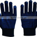 safety working gloves cotton knitted hand gloves construction safety gloves