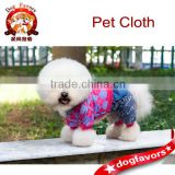 High Quality Pink Checkered Designed Pet Clothing