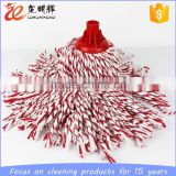 factory direct sale cost-effective cotton yarn mop head
