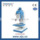 Z5140B bed lift mechanism drilling machine