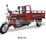 used 150cc three wheel motorcycle scooter; petrol scooter engine tricycle