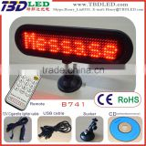 New 2014 Alibaba Digital led car message scrolling display with suckers/car message board