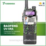 Baofeng amateur wireless handheld military radio with 3800mah battery