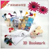 lenticular plastic 3d bookmark DIY design