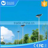 40W IP65 Motion Sensor Integrated All in One Solar Led Street Light with 80W Photovoltaics Panel Battery                                                                         Quality Choice                                                     Most Popula