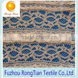 Wholesale high elastic lace fabric for wedding veil