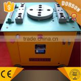 Hydraulic Copper Busbar Bending Cutting Steel Bar Bending Machine