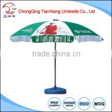 Hot Sale Cantilever umbrella outdoor advertising umbrella