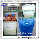 Drag reducing agent for oilfield drilling process/Polyacrylamide emulsion