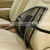 Car Seat Chair Massage Back Lumbar Support Mesh Ventilate Cushion Pad Black                                                                         Quality Choice