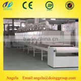 High quality fruit dryer equipment / fish drying machine