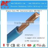 450v 750v electric cable size 2.5mm single core electrical cables pvc insulated single core 1.5mm2 solid copper cable
