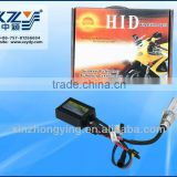 Good Germany quality Motor/Motorcycle Bike Hid Lights Kit H6 Hi/Low Xenon Bulbs Headlamp 2600lm 12V 35W 8000K