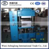 XLB-600*600*2 Plate vulcanizer (100T), Rubber Vulcanizing Press Rubber Machine, Rubber raw material machinery