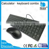 Best selling super wired keyboard and mouse Factory Direct CE wired calculator keyboard mouse combo