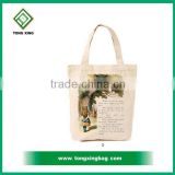 Promotional Customized Logo Printed 100% Cotton canvas tote packaging bag manufaturer                                                                                                         Supplier's Choice