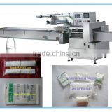High Quality Automatic Gauze Bandage, Cotton Swab Packing/ Wrapping Machine/Horizontal Flow Packaging Machine
