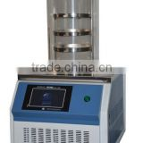FD-1 Laboratory Freeze Dryer freeze dryer industrial