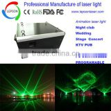 5W high power green laser professional laser stage lighting with PC