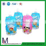 China supplier Doypack Aluminium Zipper Bags for baby milk powder/Nylon Liquid Packing Bag