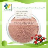 Hot selling Cosmetic Grade rose Powder Used for Facial Mask Manufacturer
